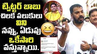 Mninister Anil Kumar Hilarious Funny Satire on Nara Lokesh & Chandrababu Over Their House | NewsBook