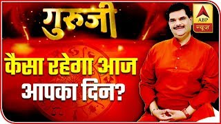 Daily Horoscope With Pawan Sinha: August 17, 2019   ABP News