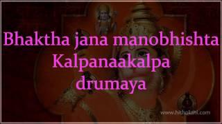 Sri Hanumath Satrunjaya mantra - Sri Hanuman Satrunjaya mantra
