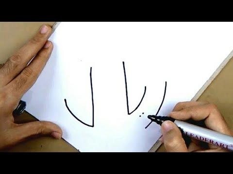 كيفية تحويل كلمة ريال الى رسمة شعار ريال مدريد | الرسم بالكلمات