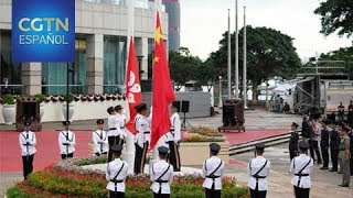 Comienzan las celebraciones por el aniversario del retorno de Hong Kong a China