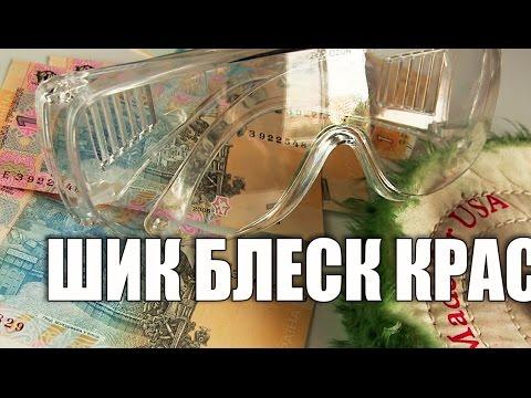 Полировка пластика своими руками - UCu8-B3IZia7BnjfWic46R_g