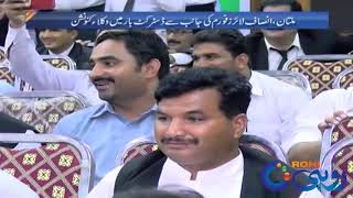 Lawyers' Convention In District Bar For Justice Lawyer Forum | Khas @ 11 | 16 Aug 2019 | Rohi