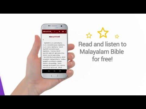 Malayalam bible mobile free download