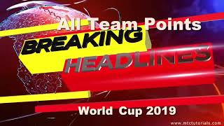 Pakistan Will Definitely Qualify in Semi Final For World Cup 2019 | Today Cricket News