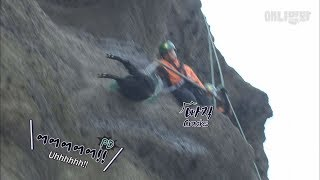강심장인 분들만 보세요 ㅣ Goat Trapped On The Edge Of A Cliff *Yikes*
