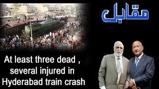 MUQABIL | 20 June 2019 | Haroon Ur Rasheed | Zafar Hilaly | Alina Shigri | 92NewsHDUK
