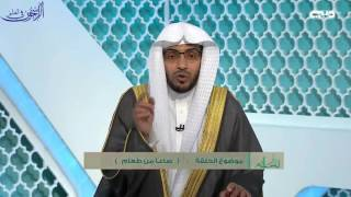 دار السلام 4 - صاعا من طعام