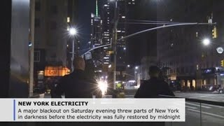 Parts of New York plunge into darkness after major power outage