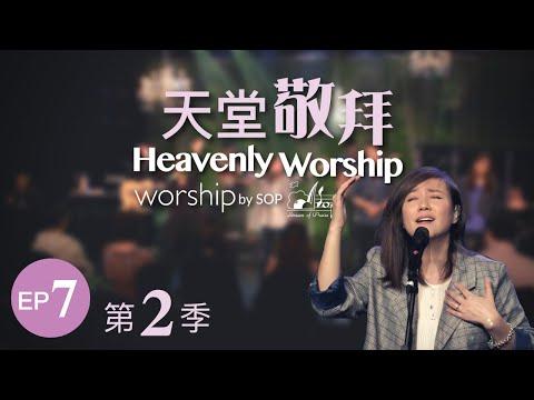 LIVE - EP7 HD
