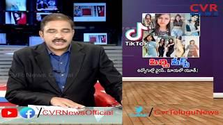 జీవితాలను నాశనం చేసిన టిక్ టాక్ వీడియోలు l Khammam Corporation Employees TikTok l CVR NEWS
