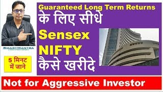 How to buy invest in Sensex NIFTY || Learn Basics of stock Share market for beginners