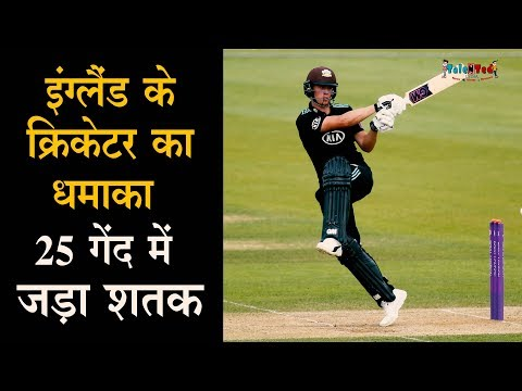 Will Jacks hits a 25-ball century in a T10 match in Dubai! | Talented India News