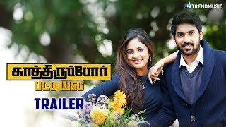 Video Trailer Kaathirupor Pattiyal