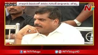 News Hour | Morning News | 24th August 2019 | Part 01 | NTV
