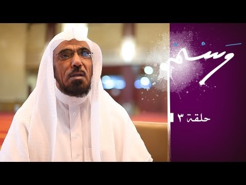 ( @WsmAl3odah 3   #يارب   وسم ٣ ) - default