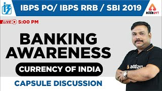 5 PM - IBPS RRB CLERK PRE Crash Course 2019 - Banking Awareness Capsule Discussion With Banking Guru