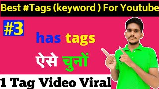 how to use tag option for easy growth you tube video full seo