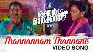 Video Trailer Sakthan Market