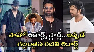 Prabhas Saaho Movie Creates New Records | Saaho Movie Pre Release Business Details | Tollywood Nagar