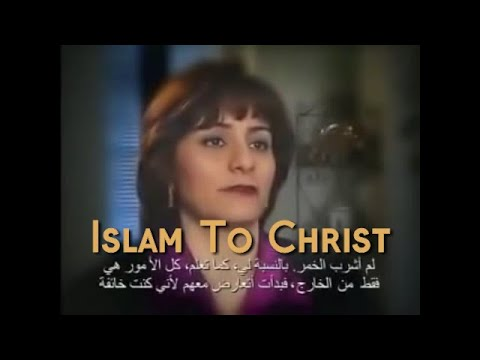 Muslim Girl curious to read changes in Bible & Surprised...Lovely Testimony