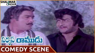 Circus Ramudu Movie    NTR Ultimate Comedy Scene    NTR, Jayaprada    Shalimarcinema