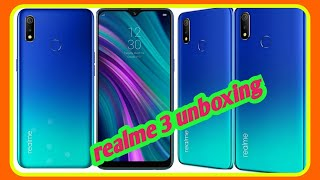 realme 3 unboxing and review,realme 3 unboxing and review in Telugu