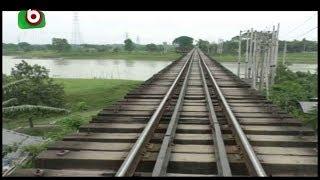 ঢাকা-ময়মনসিংহ রেলপথে শত বছরের পুরোনো সেতু সংস্কারের দাবি | Dhaka to Mymensingh Railway | Bangla News