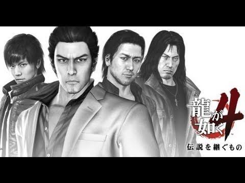 Yakuza 4: Official Launch Trailer - UCKy1dAqELo0zrOtPkf0eTMw