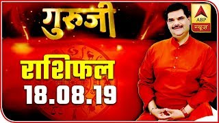 Daily Horoscope With Pawan Sinha: August 18, 2019