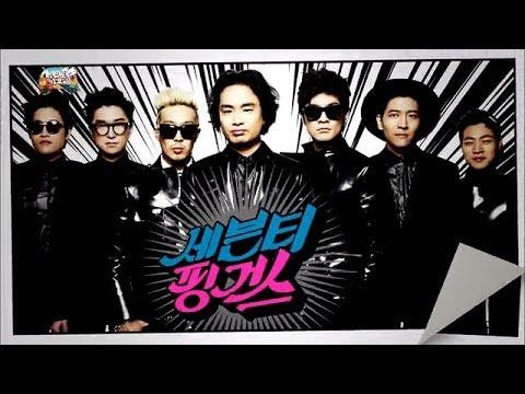 Super Weeds Man (Feat. Jang Kiha and the Faces)