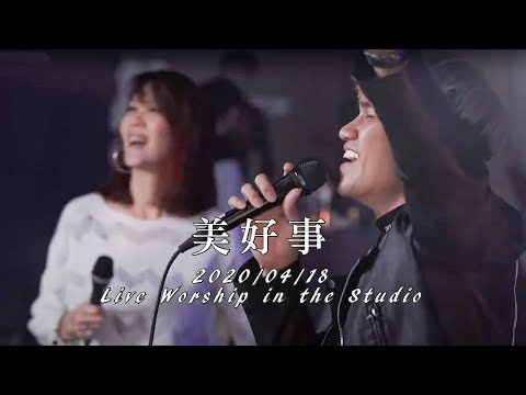 -  / Something Good Live Worship in the Studio