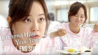 Kim Se Jeong's Mukbang!