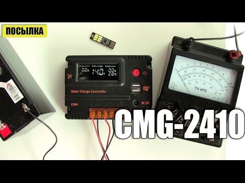 Контроль заряда аккумулятора от солнечной панели - UCu8-B3IZia7BnjfWic46R_g