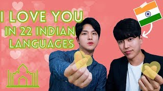 Koreans say 'I Love You' in 22 Indian Languages | Challenge | Korean dost