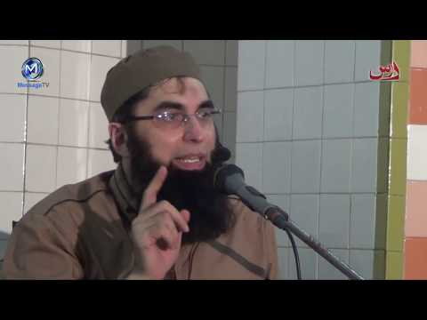 Exclusive Junaid Jamshed Dars At Sialkot