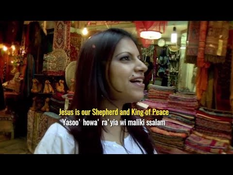 Jesus King of kings(English) : Arabic Christian Song from Holy Land , Israel