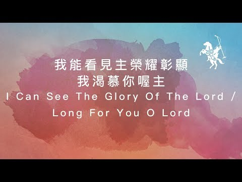- / / I Can See The Glory Of The Lord / Long For You O Lord MV