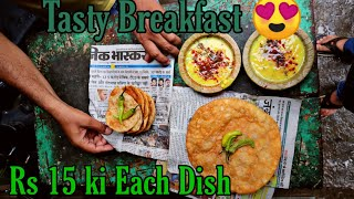 Rs 15 main Tasty Breakfast | Indian street food | Road to Rajasthan