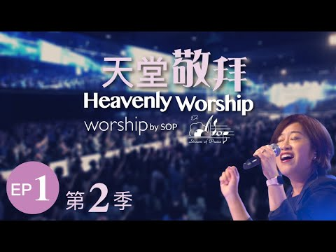 LIVE - EP1 HD : / / / / /