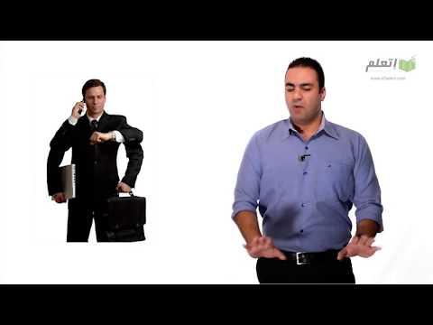 et3alem.com | أسباب تمنعك عن أدارة وقتك