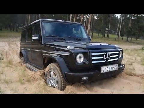 Mercedes G55AMG(500л.с.)против Нивы 3D на Бездорожье. - UCWZRANKlxNe_4QKiqBBCTOQ