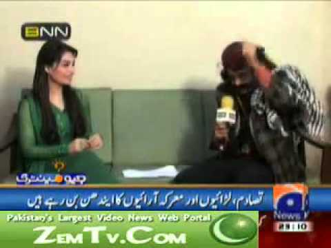 BNN Matku with Reema - Interview
