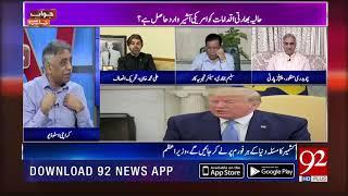 JAWAB CHAHYE With Dr Danish   6 August 2019   Ch Manzoor   Saleem Bukhari   TSP