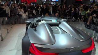 2013 BMW Concept Car Released & Unveiled