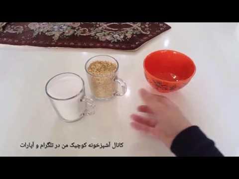 فیلم طرز تهیه کامل شیرینی گردویی - UCWEsJRCekDzNTZk2GxEJypQ