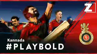 RCB PlayBold Anthem Kannada - zevegamusic , Alternative