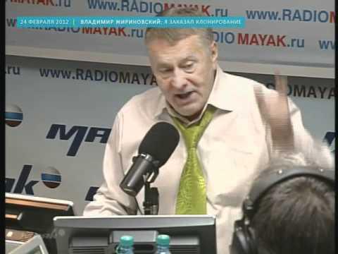 Владимир Жириновский: Я заказал клонирование - UCPtQb8rCvsr12gb2XaR7cXA