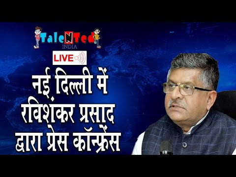 Press Conference by Shri Ravi Shankar Prasad at BJP Head Office, New Delhi | Talented India News