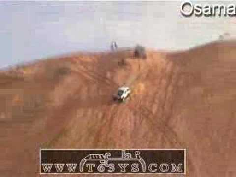 Amazing Driving